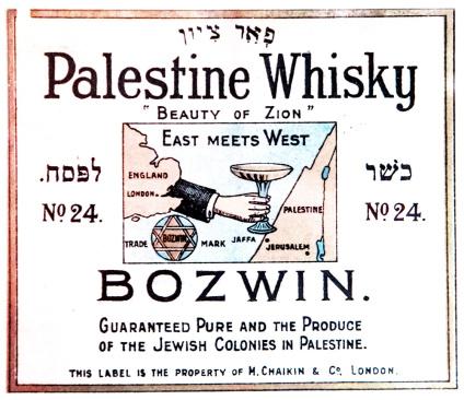 bozwin-palestine-whisky